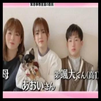 川口葵,モデル,女優,かわいい,弟,イケメン