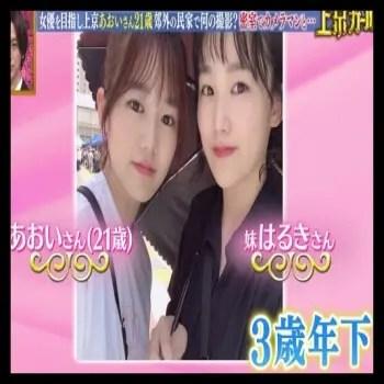 川口葵,モデル,女優,かわいい,妹
