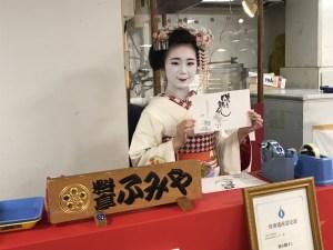熊本県焼き鯖すし販売