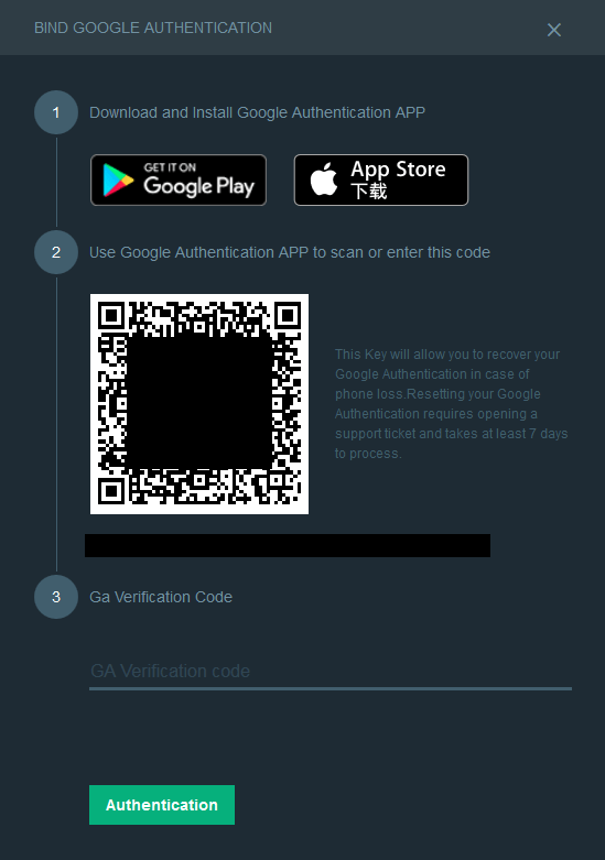 Google Authentication のQRコード画面