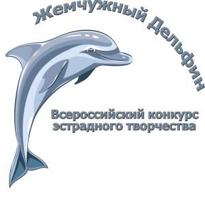 дельфин - как был на баннере на посл