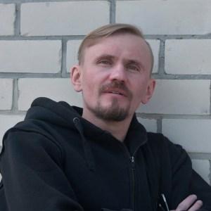 Татарников-фото