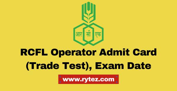 RCFL Operator Admit Card