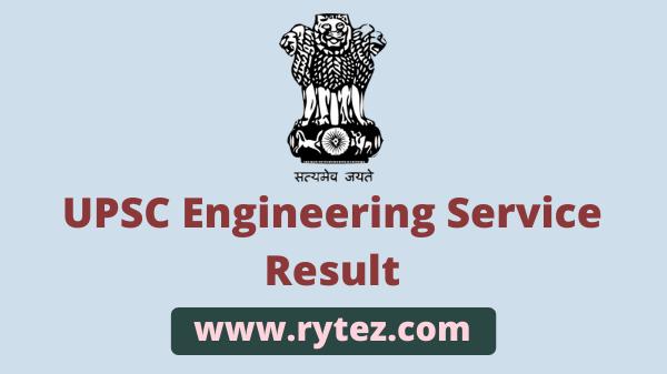 UPSC Engineering Service Result