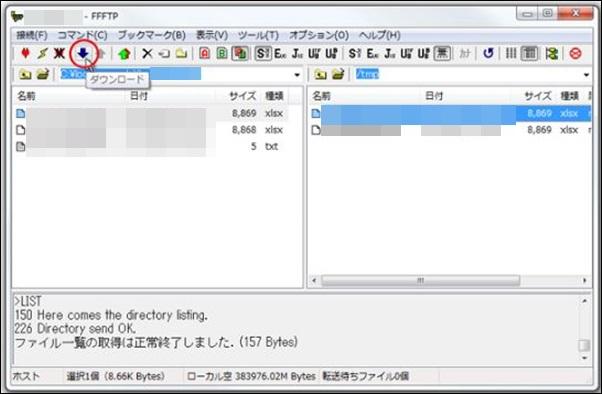 ffftp(FTPソフト)の仕組みと設定方法!基本的な使い方とバックアップ法も15