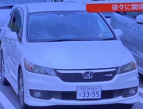 小森章平が犯行時に使用した車