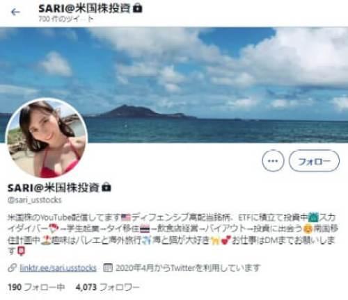 小田川さりのTwitterアカウント