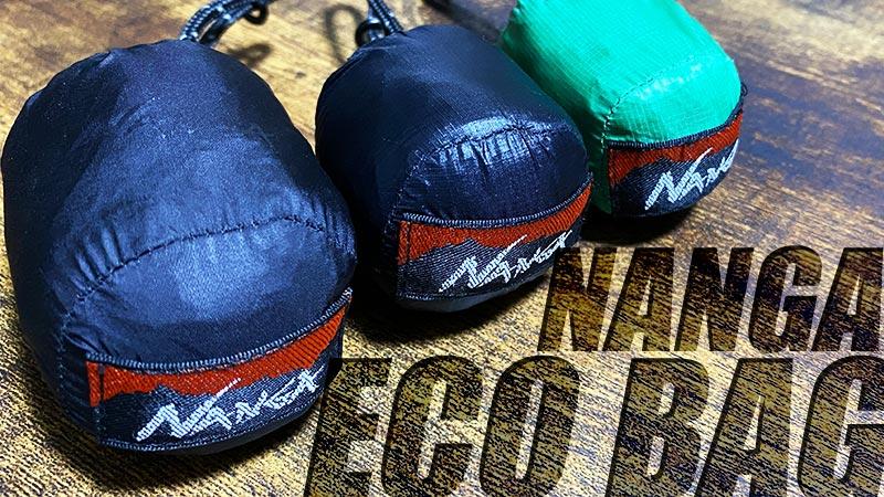nanga-ecobag-thumbs