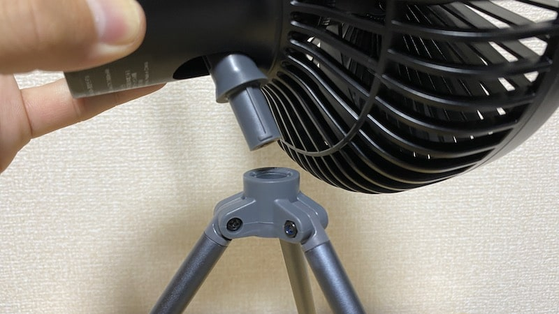 CLAYMORE fan V600+組み立て方