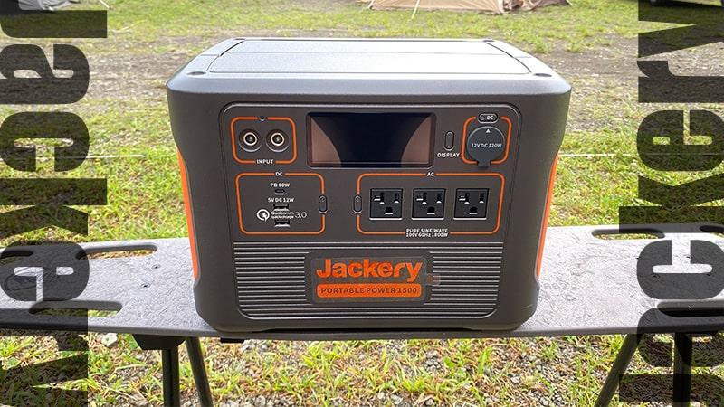 jackery-1500-thumbs