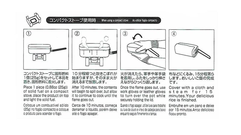ポケットストーブで炊飯方法
