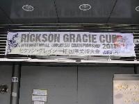ヒクソン・グレイシー杯国際柔術選手権大会