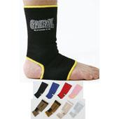 gs-pt-anklesupporter-ank011-combo-bkrdblpkgdbgsvyw-edit-170x170