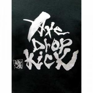 rr-t-waza-adk-sumi-backprint