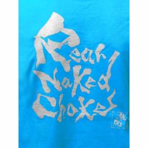rr-t-waza-rnc-turquoise-backprint