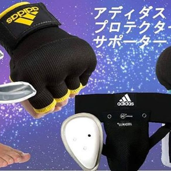 adidas protectors/guards#adidas #アディダス #格闘技 #martialarts #protector #guards #防具 #プロテクター #龍虎mma #ryukomma