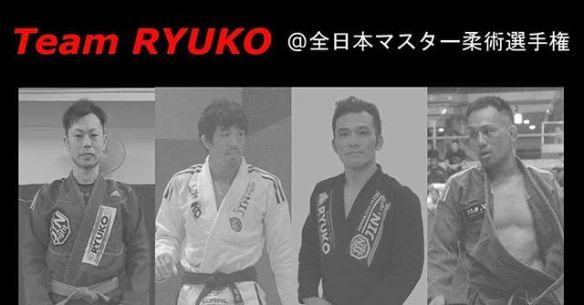 TeamRYUKO@全日本マスター