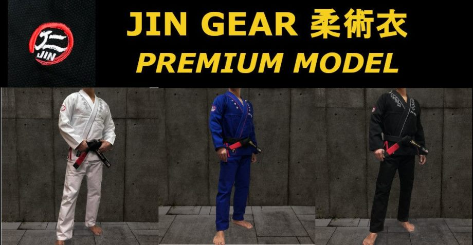 JIN GEAR bjj gi Premium Model