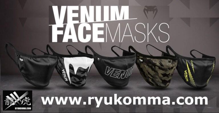 VENUM マスク 洗える立体布マスク