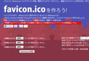 favicon-site