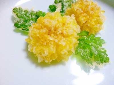 食用菊の天ぷら