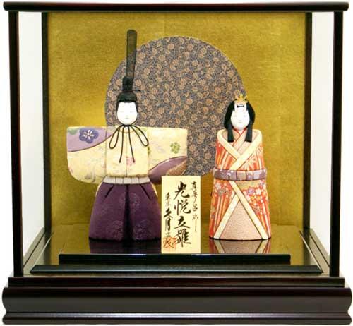 真多呂作「光悦」木目込み 立雛 ガラスケース親王飾り