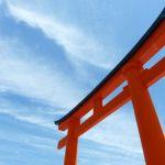 【開運チャレンジ】神社に参拝して『良い日、悪い日』があるのか?調べてみました。