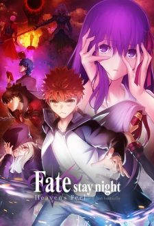 Fatestay night Movie Heaven s Feel II Lost Butterfly