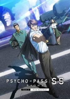 Psycho Pass SS Case 2 First Guardian