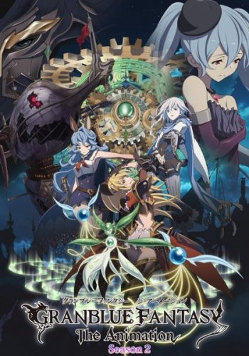 Granblue Fantasy The Animation S2