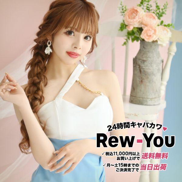 キャバドレス通販Rew-You公式ショッピングサイトへ