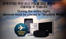K plane PSP