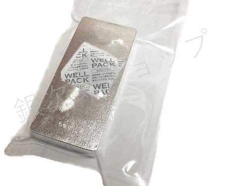 銀 インゴット 保管方法