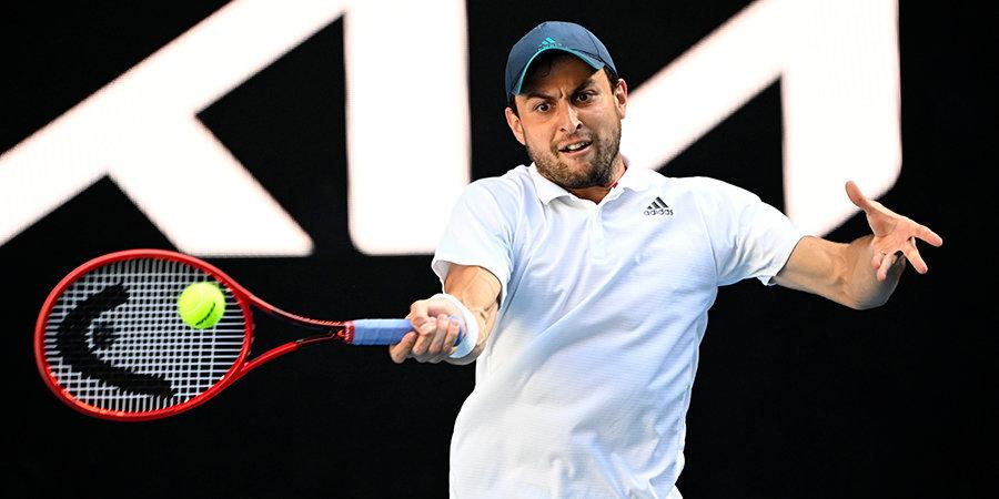 Карацев не смог выйти в четвертьфинал «Мастерса» в Риме