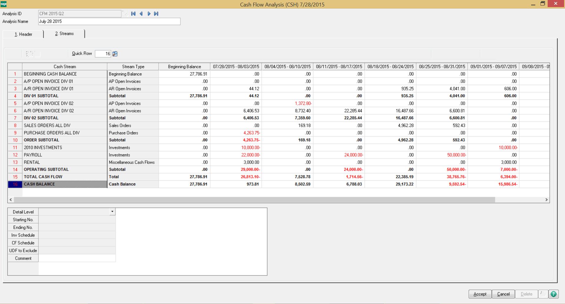 Sage100_cash_management