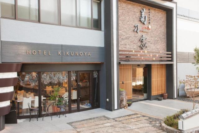 Resultado de imagen de hotel kikunoya miyajima