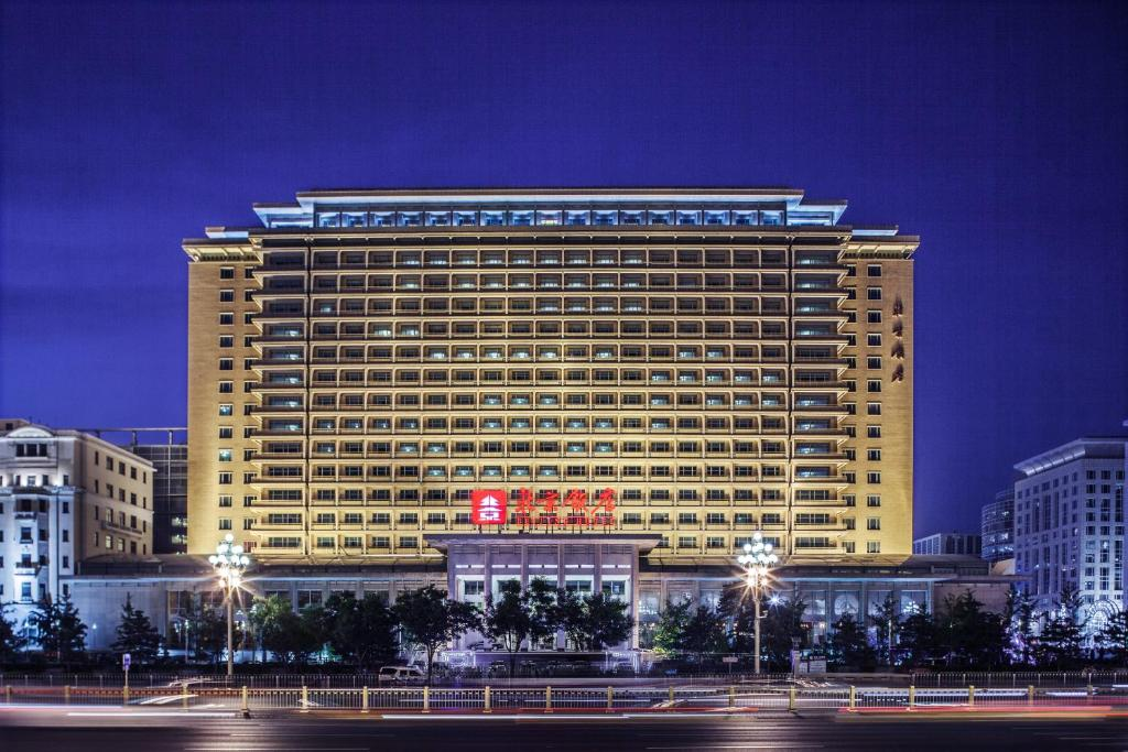 Beijing Hotel  China   Booking com Beijing Hotel Reserve now  Gallery image of this property