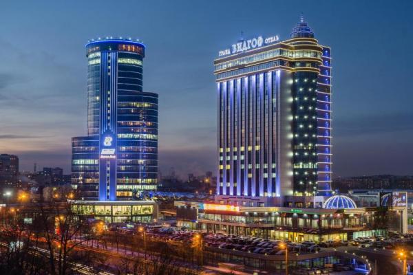 Grand Hotel Vidgof, Chelyabinsk – Updated 2019 Prices