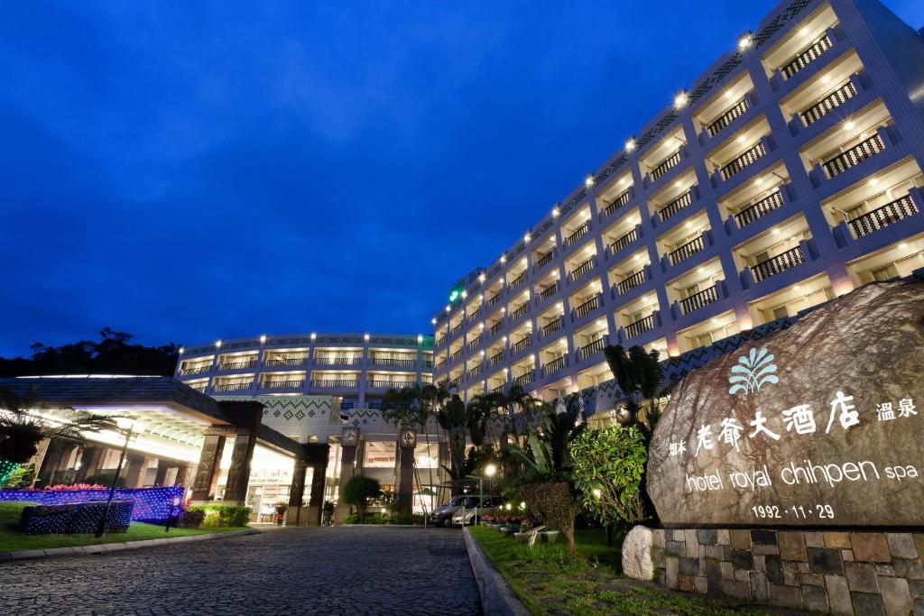 知本老爺酒店 (臺灣 溫泉村) - Booking.com