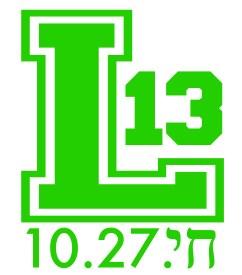 LEO T shirt 1-hebrew-01