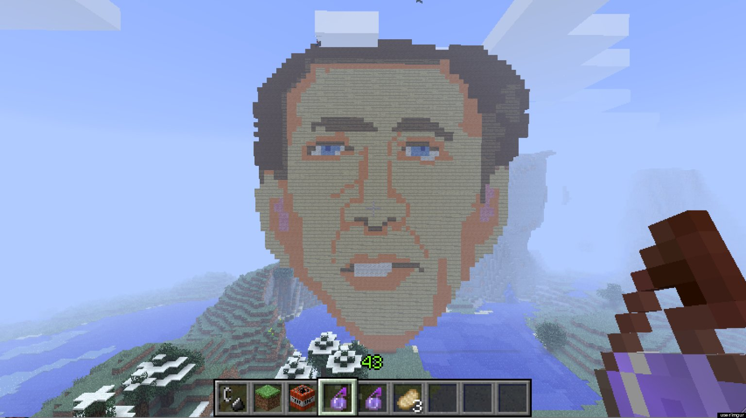 Nicolas Cage Minecraft Creation Is Glorious And