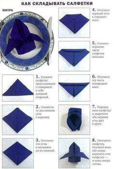 1000 images about Servette vou on Pinterest | Napkin folding, Paper napkin folding and Napkins