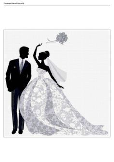 Bride and Groom Silhouette   Flyer   Pinterest   Wedding ...
