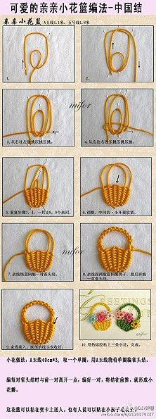 1000 Images About Chinese Knot On Pinterest Chinese