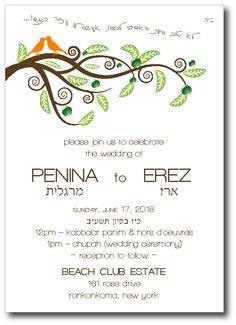 Cool Wedding Invitation Blog Funny Jewish Invitations