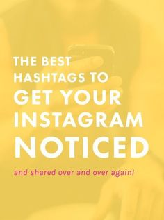 The Best Hashtags to