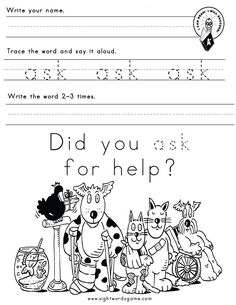 New 102 Sight Word Worksheets Make Your Own