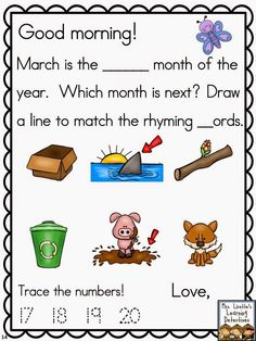 Kindergarten Morning Messages for April!! print, project ...