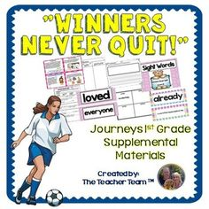 Winners Never Quit! by Mia Hamm Activity included ...