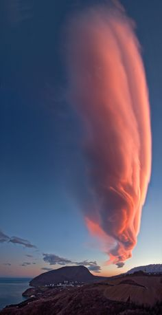 Amazing Cloud, Ukrai